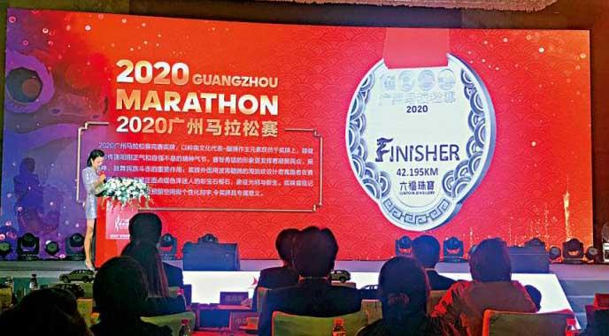 廣州馬拉松13日開跑  2萬人參賽