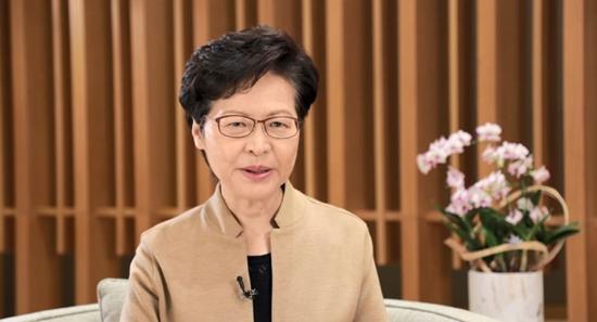 林郑月娥:中央支持香港融入国家发展大局 推动市场发展