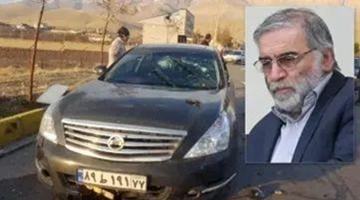 美国官员:伊朗核科学家遭暗杀 幕后黑手就是以色列
