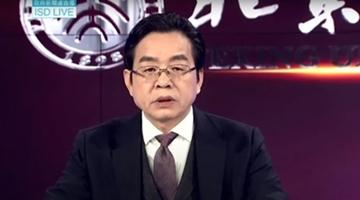 """陈端洪:揽炒派攻击香港国安法 其本质就是""""港独"""""""