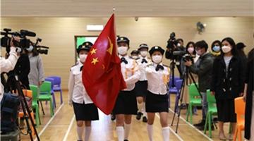 国家宪法日丨黄锦良:宪法与国安教育相辅相成