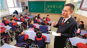 广州港生:只有认识宪法才能更了解基本法