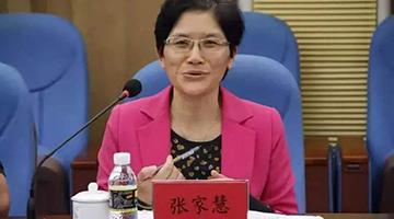 """被举报""""身家200亿""""的海南女法官获刑18年"""
