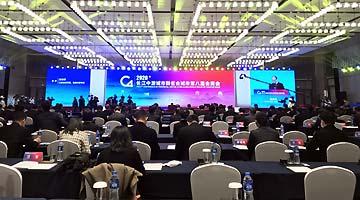 长江中游城市群四省会城市签署十六项合作重点事项