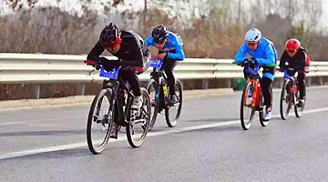 2020郑焦黄河自行车公开赛举行