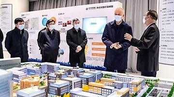 """回眸十三五 中关村生物健康产业按下""""快进键"""""""