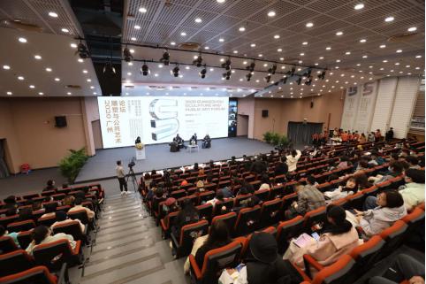"""""""2020•广州美术学院雕塑与公共艺术学术周""""在广州美术学院大学城校区开幕"""