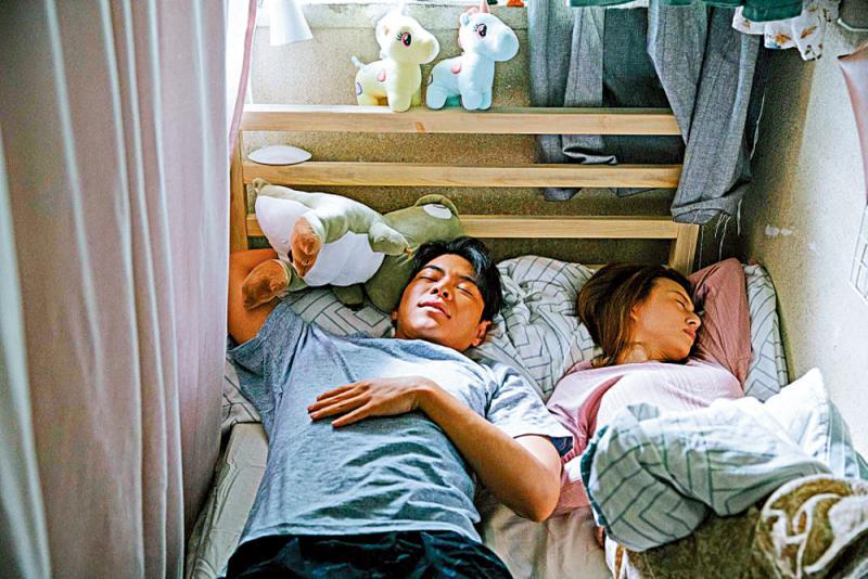相爱容易,相守难 《香港爱情故事》何以为家
