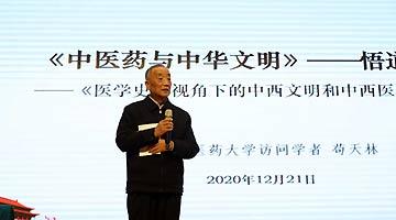 """""""绿色药企脱贫路""""主题调研讲学活动走进河南新县"""