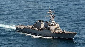 美舰擅闯中国南沙岛礁邻近海域 南部战区:警告驱离