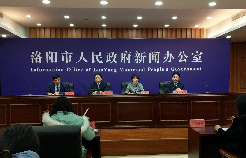 中國(洛陽)溝域生態經濟發展論壇將於25日開幕