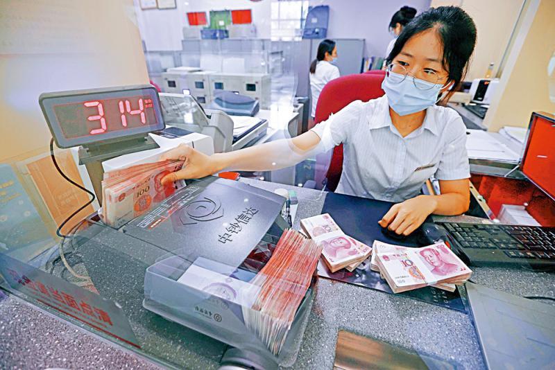 ?金融热评/利率难涨 人币趋稳\中国建设银行金融市场部分析师 张 涛
