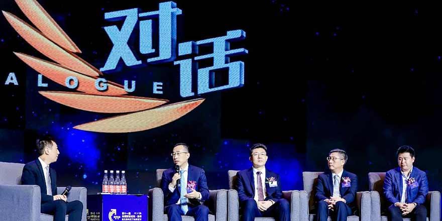 """第十一届央视财经香港论坛聚焦""""新发展格局下的新经济"""""""