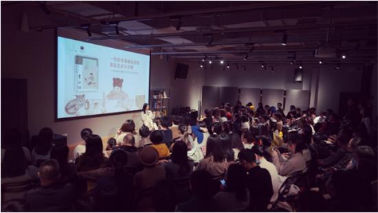以一支毛笔,长出好生活的功夫——林曦《书法课》上海、杭州读者见面会