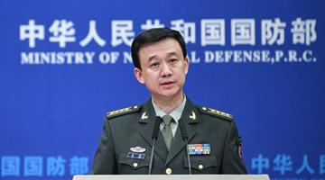 国防部:美舰通过台湾海峡是炫耀武力,挑衅搅局