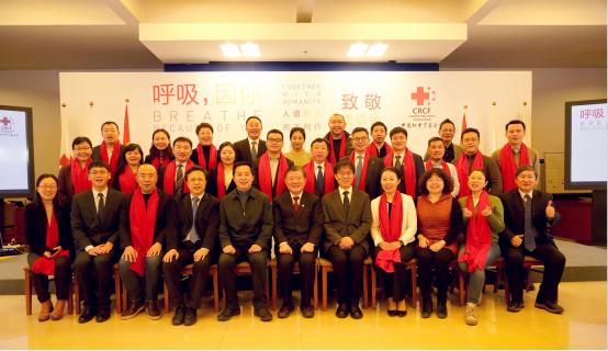 举国同心 命运与共 中国飞鹤勇担社会责任 荣获三项公益表彰