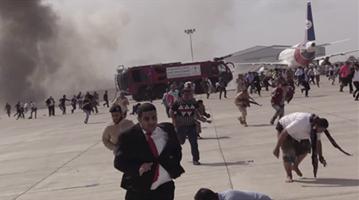 也门机场爆炸增至26人死亡逾60人受伤