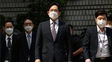 韩国检方要求:判处三星副会长李在镕9年徒刑