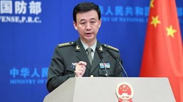 国防部回应美舰穿航台湾海峡:全程进行跟踪监视