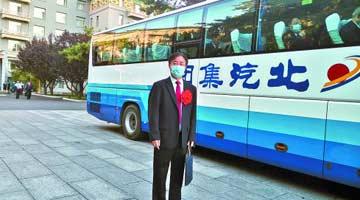 """鹤壁 """"五位一体""""擦亮营商环境""""金字招牌"""""""