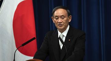 菅义伟:正与中韩等国协调暂停商务往来