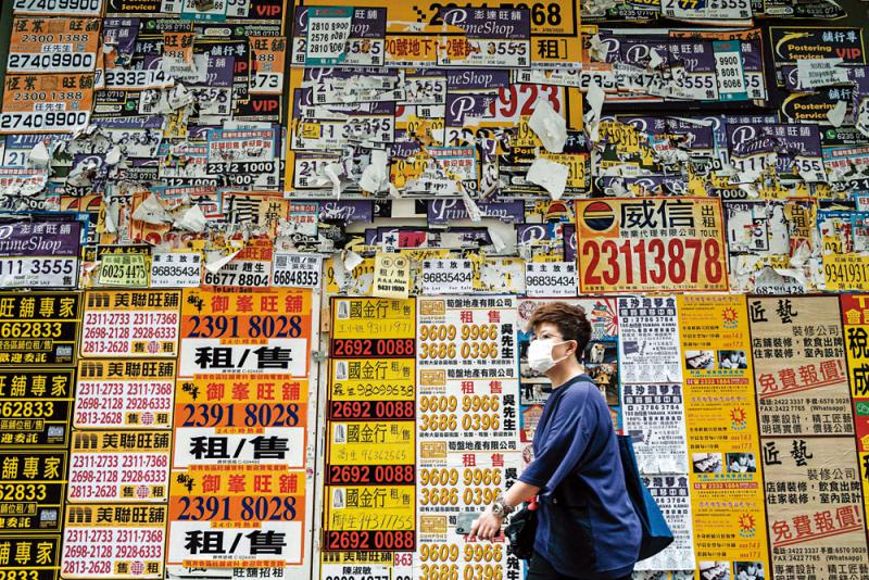 ?楼语纵横/楼市后市审慎乐观\Q房网香港董事总经理陈坤兴