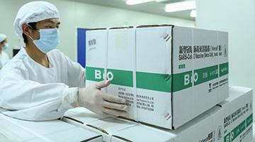 国台办谴责陆委会污衊抹黑大陆疫苗 无视台胞福祉