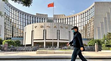 六部委优化跨境人民币使用政策
