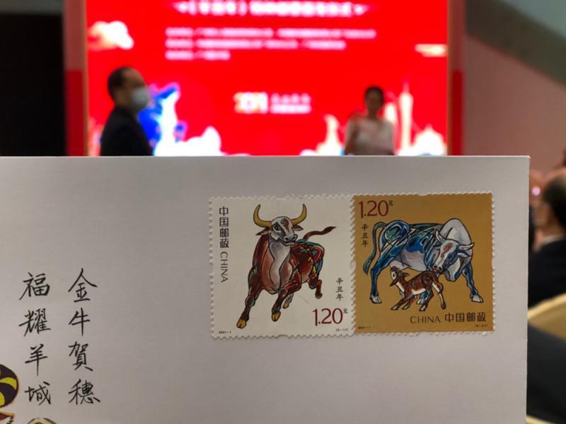 ?牛年生肖邮票穗首发 港人可WeChat购买