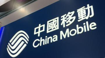 白宫施压 纽交所又要把三家中国电讯公司退市?