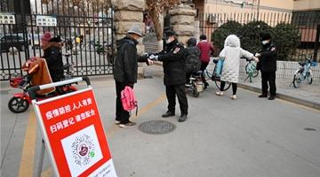 内地新增32例确诊病例 23例本土病例来自京冀辽黑