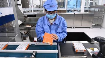 新版国家医保药品目录将于三月一日启用 119种新药入围
