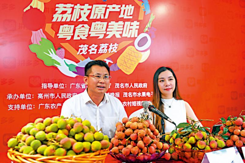 ?广东3年打造世界荔枝产业中心