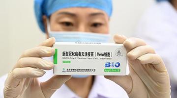 国药:国内已接种新冠灭活疫苗400多万剂次 未接到严重不良反应报告