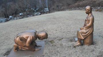 韩法院判日本政府须向12慰安妇各赔1亿韩元