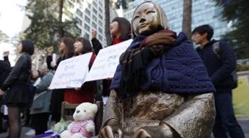 """日本政府:无法接受""""慰安妇""""案败诉 召见韩国大使"""