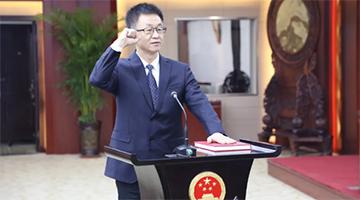 马宇骏任石家庄市代理市长