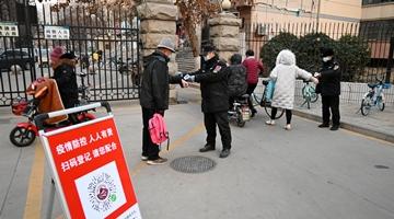 内地新增53例确诊 37例本土病例来自京冀辽黑