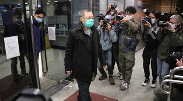 涉嫌违反颠覆国家政权罪 戴耀廷7日夜间获得保释