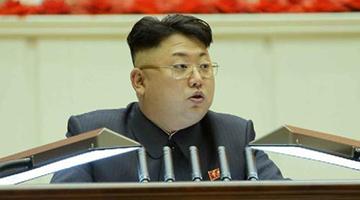 金正恩在朝鲜劳动党八大提出新五年计划发展目标
