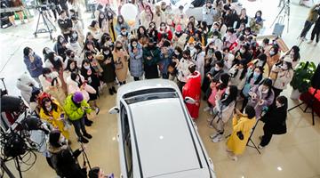 千人直播 一亿人见证 为电动汽车发声 一项世界纪录诞生