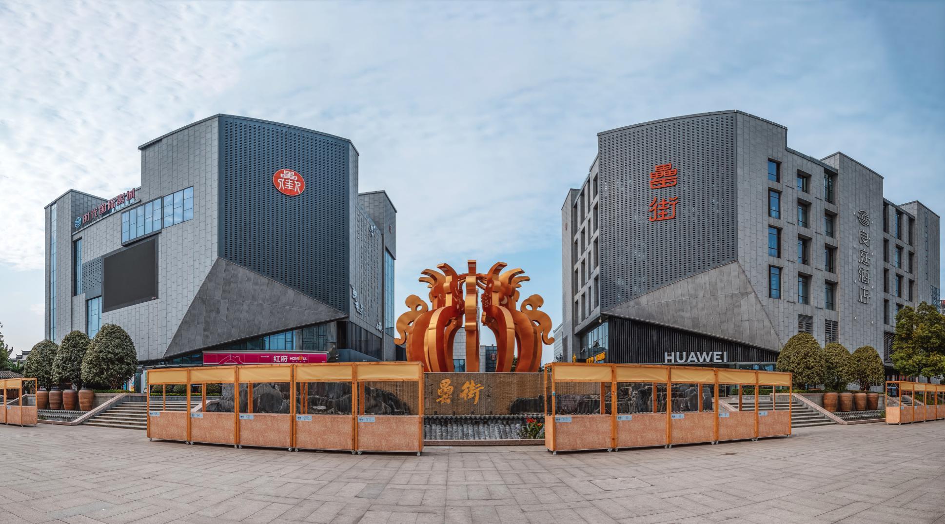 安徽合肥:文化產業增加值年超10%
