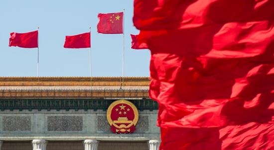 中共中央印發《法治中國建設規劃》:依法保障「一國兩制」實踐及推進祖國統一