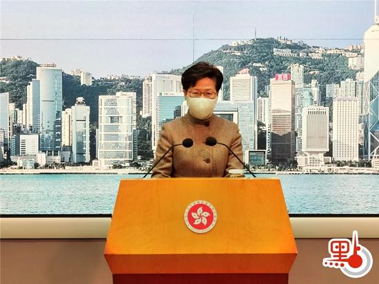 林鄭月娥:因持有某種政治觀點就可逃避制裁不合法律精神