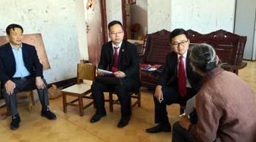 河南4集体15名法官受表彰