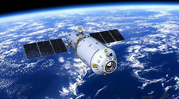 中国空间站天和核心舱、天舟二号货运飞船通过出厂评审