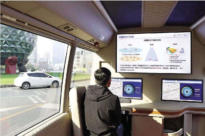 ?數字經濟/2021開啟康波新周期\國際新經濟研究院副院長鄭 磊
