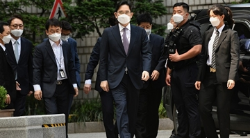 三星掌门李在镕行贿案将重新宣判 法律人士称无罪可能性小