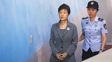 """朴槿惠被判20年监禁 青瓦台称现在谈赦免""""不合适"""""""