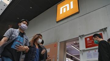 美国将小米等9家中国企业列入黑名单